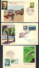 JAPAN 1970's 80's COLLECTION OF 20 DIFFERENT FDC's WITH CACHETS SEE SCANS