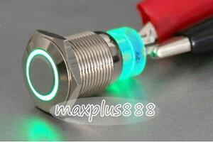 1pc angel eye green ring led 12mm 12v metal switch momentary push