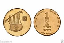Israel 1 2 New Sheqel 1986 Coin Sheqalim Jewish Shekel Half Nis Ils