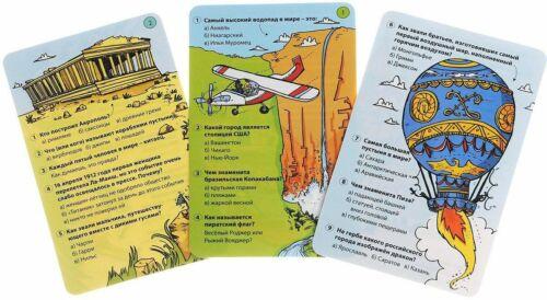 Занимательная география в вопросах и ответах Асборн карточки  Робинс