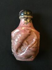 VINTAGE 19c CHINESE SNUFF BOTTLE With Semi Precious Stone, Pink Jasper