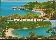 AD3898 Greece - Thasos - Alikes - Views