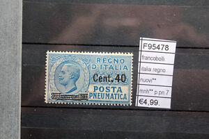 FRANCOBOLLI-ITALIA-REGNO-MNH-NUOVI-pp-N-7-F95478