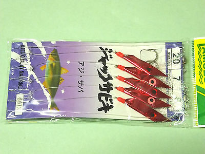 3 Baited jig  5 hooks size 18 baited with lure and skirt