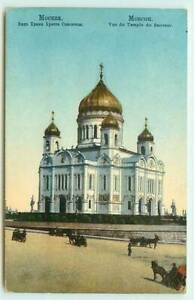 Russie-n-40205-Moscou-mockba-Vista-Del-Tempio-Del-Sauveur