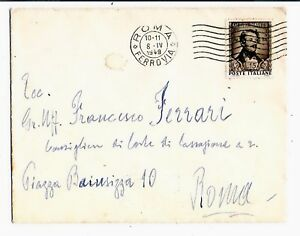 1948-Donizzetti-lire-15-Sass-593-Per-Roma-1949