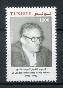 Tunisie-2017-neuf-sans-charniere-Habib-Achour-syndicaliste-Leader-1-V-SET-STAMPS