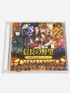 Nobunaga-039-s-Ambition-Yabo-30th-Anniversary-Concert-Game-Music-CD