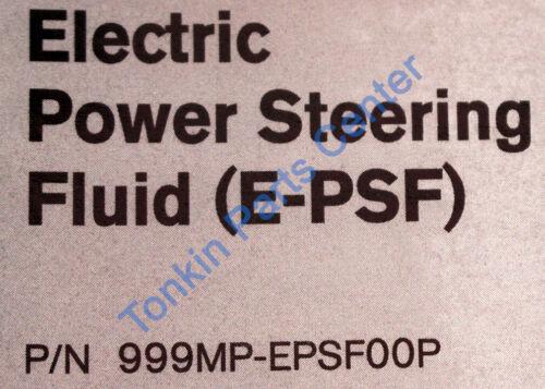 Nissan ELECTRIC POWER STEERING FLUID 1 Quart 999MP-EPSF00P
