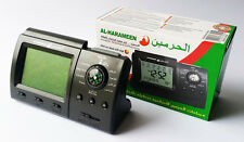 New Al Harameen LCD Wall/ Table & Azan Clock Islamic Alarm Wall Clock UK Seller