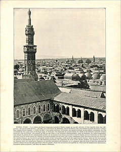 Damascus-Syria-Alhambra-Nasrid-Granada-Spain-1897-PRINT