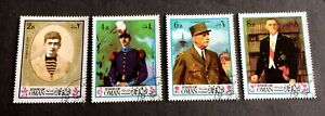 """state Of Oman"" - 4 Cancelled Stamps Paintings-afficher Le Titre D'origine"