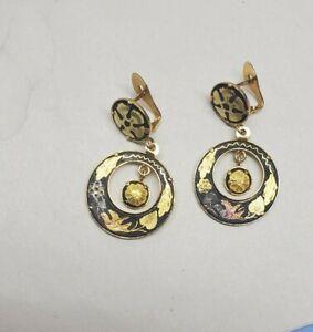 VTG-Damascene-Earrings-Leaf-Bird-Motif-w-Center-Dangle-UNIQUE-Pierced-Clip-On