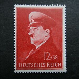 Germany Nazi 1941 Stamp MNH 52nd birthday of Adolf Hitler WWII 3rd Reich German