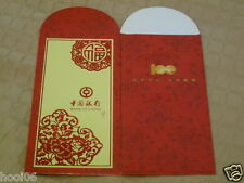 BOC Bank of China 2012 CNY 100th Yrs Anniversary 1 pc Mint Red Packet Ang Pow