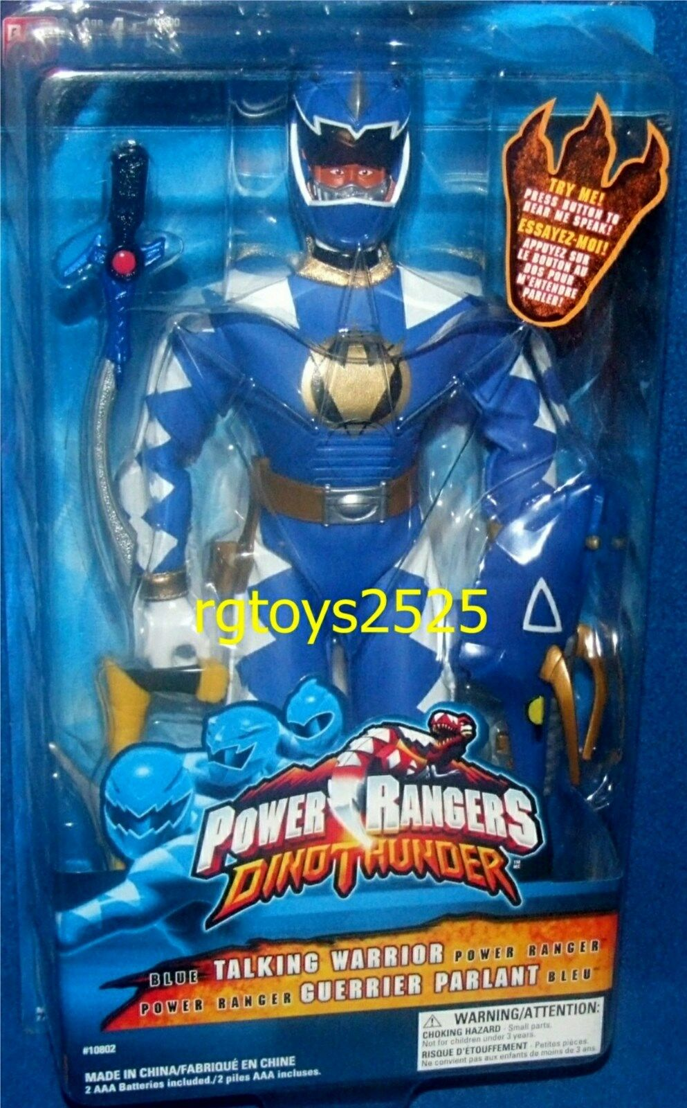 Power Rangers Dino Thunder Blau 12