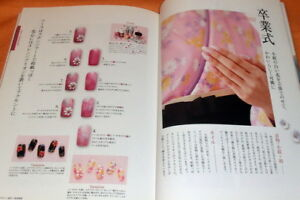 Nail-Art-for-Japanese-Kimono-book-from-japan-0734
