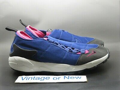 Nike Mens Air Max International Triax Trainer Deadstock