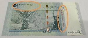 Malaysia RM50 12th series Zeti Error EF