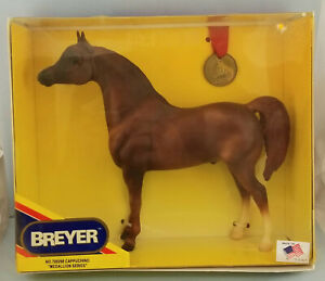 Breyer-720298-Cappuchino-Chestnut-Proud-Arabian-Stallion-PAS-Model-Horse-NIB