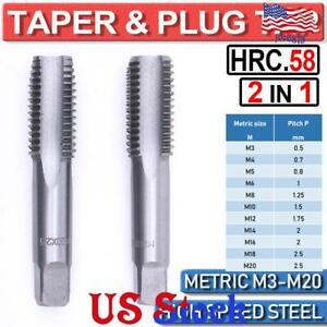 2-in-1-HSS-Metric-Taper-amp-Plug-Tap-Set-Cutter-Metric-Right-Hand-Thread-Tap-Die