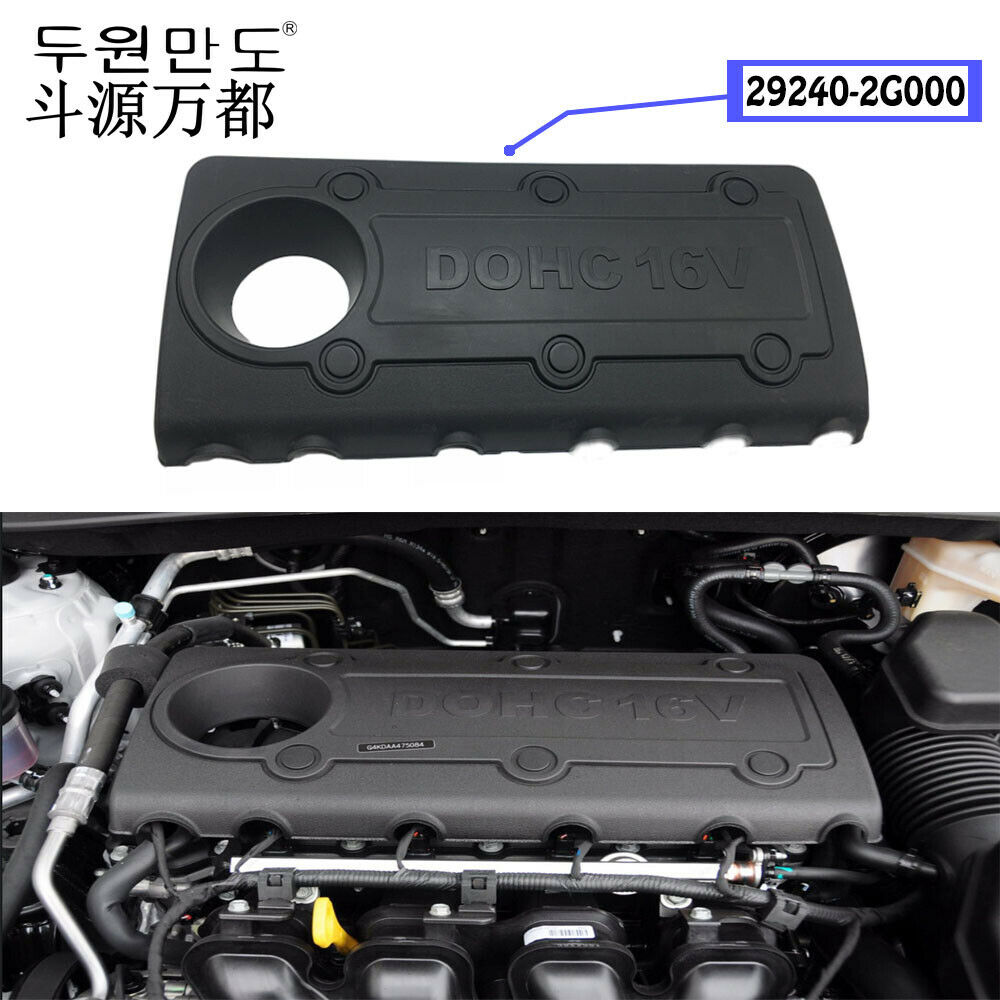 Engine Cover Protector Cap For Hyundai KIA 2009-2013 2.0L 2.4L OEM 29240-2G000