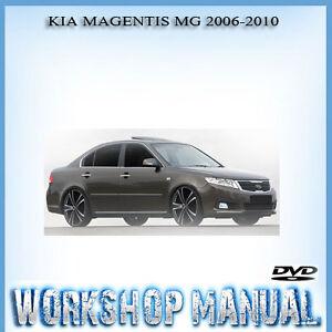 kia magentis mg 2006 2010 workshop service repair manual in disc ebay rh ebay com au kia magentis service manual free download kia optima repair manual pdf