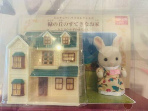 SYLVANIAN FAMILIES Miniature House Collection 1995 Reprint CALICO CRITTERS Epoch