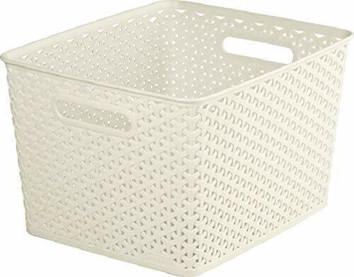 Curver Nestable Rattan Basket My Style White Cream Storage Pick Size /& QTY