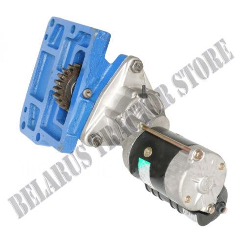 Belarus tractor Conversion kit from starting engine starter 50//52//80//82//500//800//
