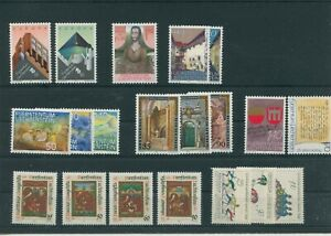 Liechtenstein-Vintage-Yearset-1987-Neuf-MNH-Complet-Plus-Sh-Boutique