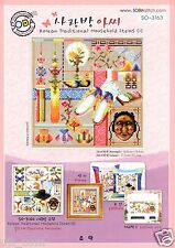 """Korean Traditional House hold Items-women"" cross stitch chart. SODA SO-3163"