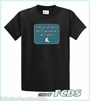 Arabic Shirt The Goal Of This Text Is To Spread Peace And Love Not Hate And Fear
