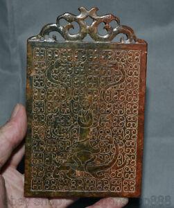 """6.4 """"Chine Dynastie des Western Han Palais Hetian Jade Personnes Xuanwu Jade Bi"""
