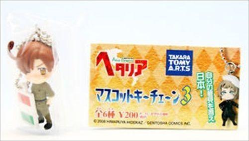 Takara Tomy Hetalia Axis Powers APH Key Chain Part 3 Mascot Swing Figure