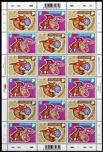 SINGAPORE-2006-LUNAR-NEW-YEAR-OF-THE-DOG-SHEET-OF-18-MINT-NEVER-HINGED