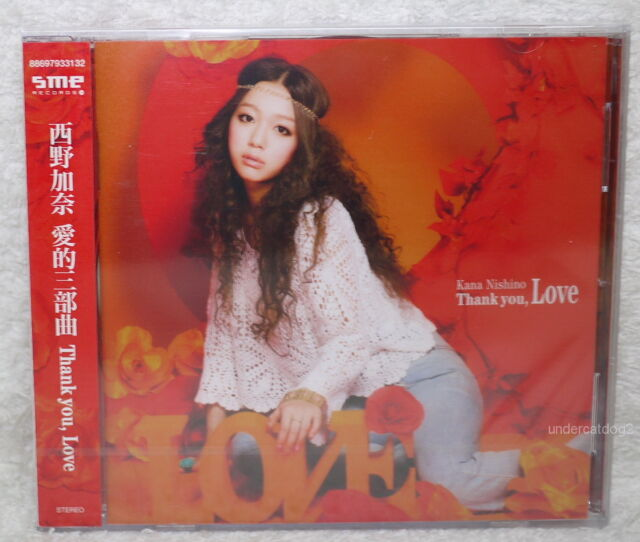 Kana Nishino Thank You Love Taiwan Ltd CD 2012-year Calendar Postcard