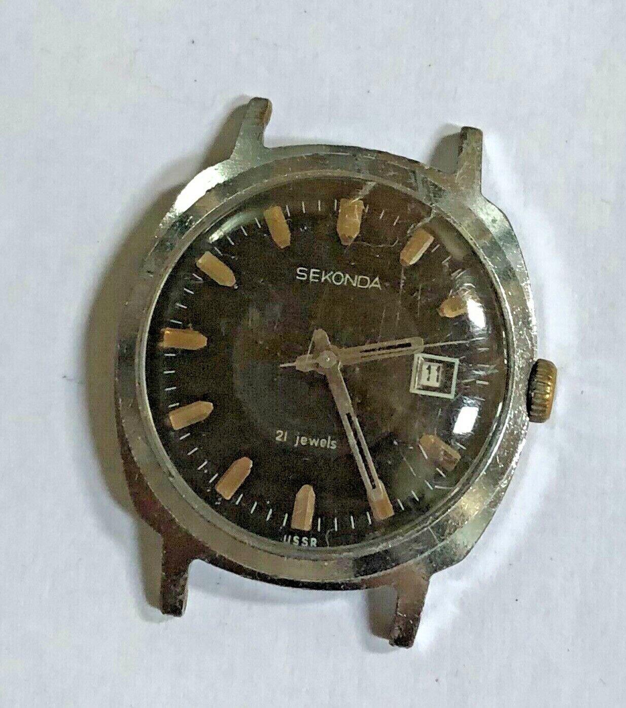 Стоимость seconda часы янтарь продам настенные часы