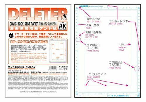 NEW Deleter Comic Book Paper Ruler A Type 40 Sheets Free S//H Japan dojin manga