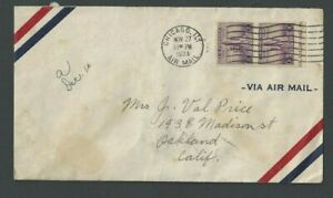 1934-Chicago-IL-Pair-Of-Imperf-731-From-Souvenir-Sheet-Used-To-Pay-Airmail-Fee