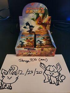 Box-Break-Pokemon-Japanese-Majestic-Dawn-Dawn-Dash-1ST-ED-PACK