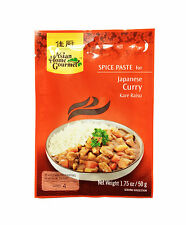 ASIAN HOME GOURMET STIR FRY PASTE FOR JAPANESE CURRY KARE RAISU