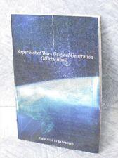 SRWOG Official Book Art Illustration Booklet Ltd