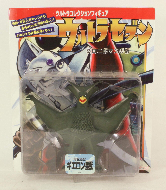 Ultra Monstruo Alien gyeron figura Estrellabem Ultraman 7 Geed Sofubi MARMIT Japón