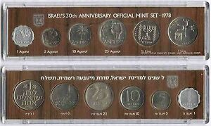 Israel-Official-Mint-Lira-Coins-Set-1978-Star-of-David-Uncirculated
