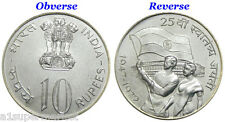 1972 SILVER COMMEMORATIVE COIN 10 RUPEE INDIA 25TH JUBILEE YEAR OF INDEPENDENCE
