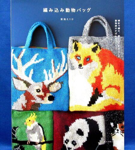 Knitting Animals Bag //Japanese Crochet-Knitting Craft Pattern Book Brand New!