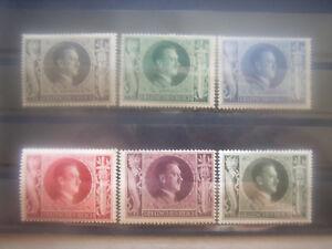 Dt. Reich , Mi. Nr. 844 - 49 postfrisch ( Nr. 849 Falz ) , s. Foto