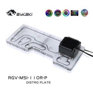 Bykski RGV-MSI-110R-P Distro Plates for MSI GUNGNIR 110R Chassis 5v RGB
