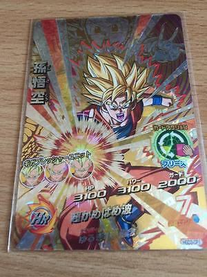 Carte Dragon Ball Z DBZ Dragon Ball Heroes God Mission Part 3 #HGD3-CP1 Prisme